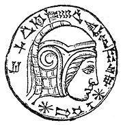Histoire de Nabuchodonosor roi de Babylone